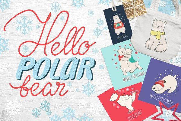 Hello Polar Bear!- clipart set