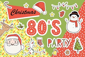 80's Christmas Party
