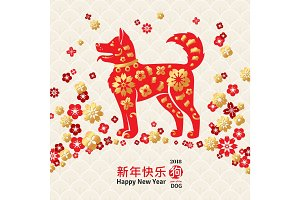 Chinese New Yea Dog