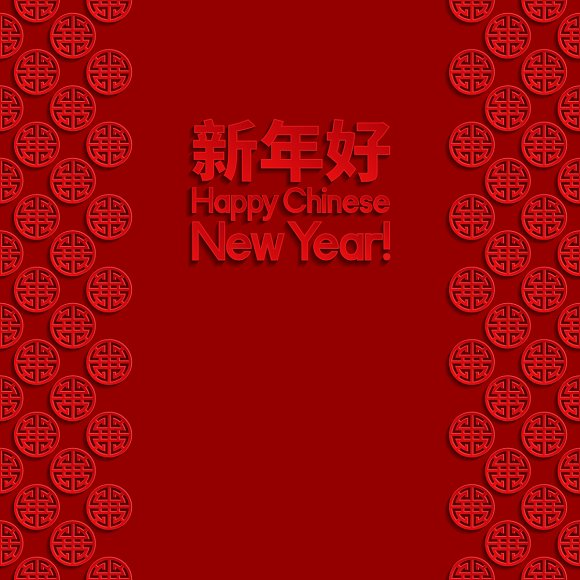 set of chinese new year backgrounds illustrations