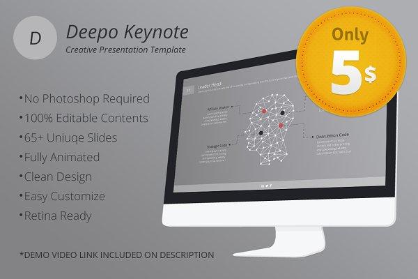 Deepo Keynote Template