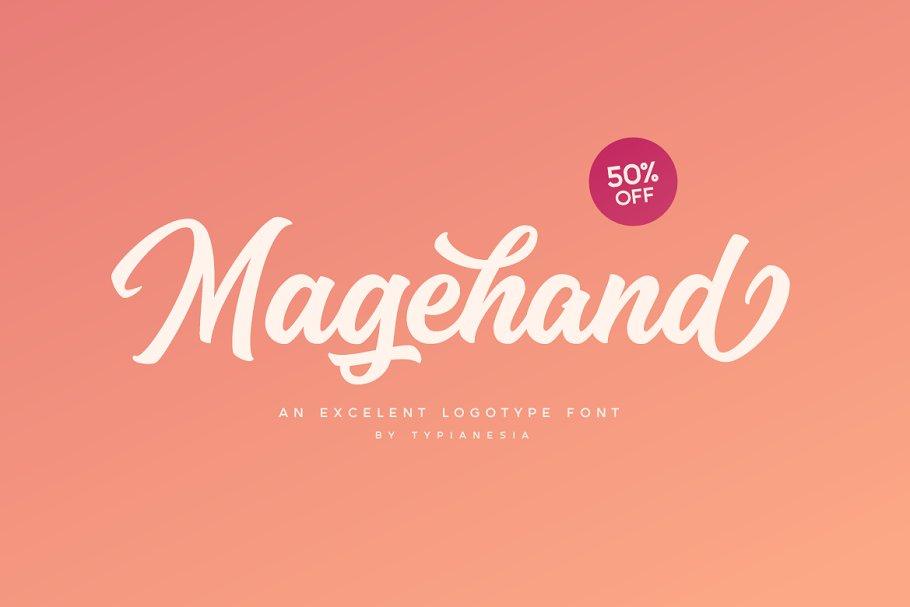 Magehand Logo Font