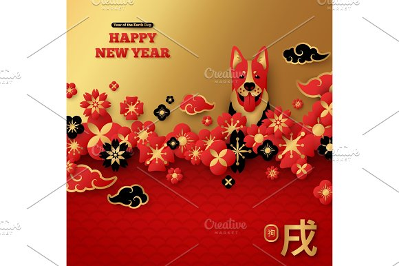 2018 chinese new year greeting card with floral border illustrations