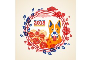 Chinese 2018 New Year Dog