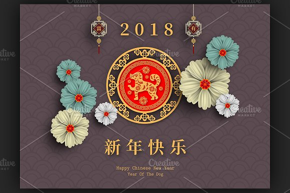 2018 chinese new year card card templates creative daddy