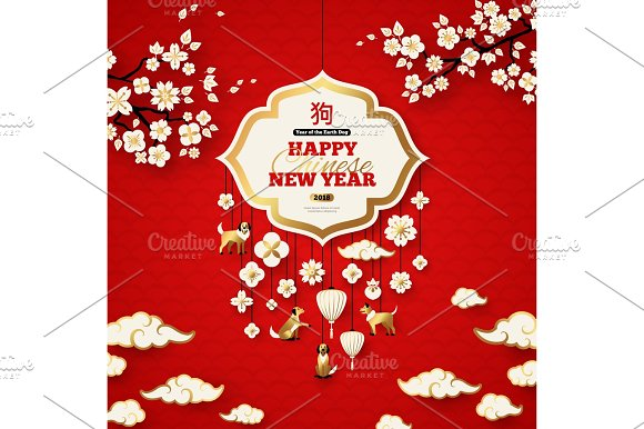 2018 chinese new year greeting card with white frame illustrations