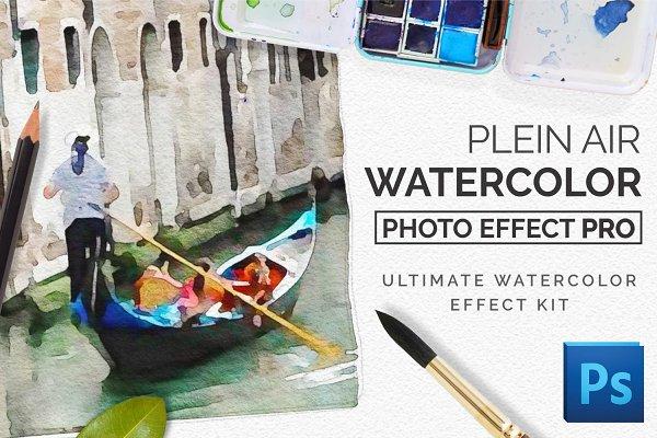 Plug-ins - PleinAir Watercolor Photo Effect Kit