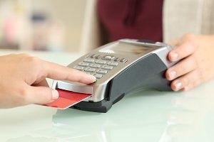 Customer typing pin