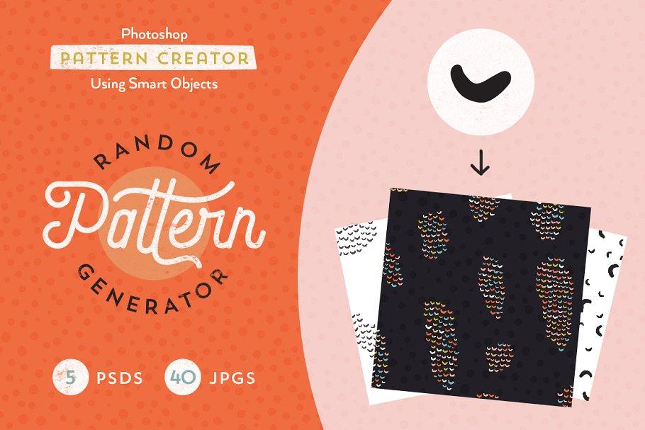 Random Pattern Generator ~ Graphic Patterns ~ Creative Market