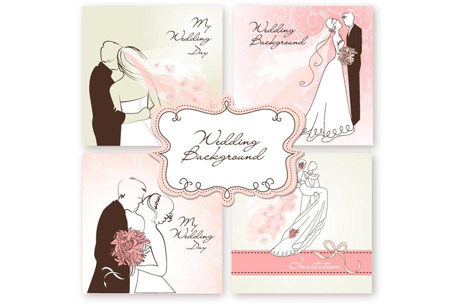 Custom Printable Wedding Invitations