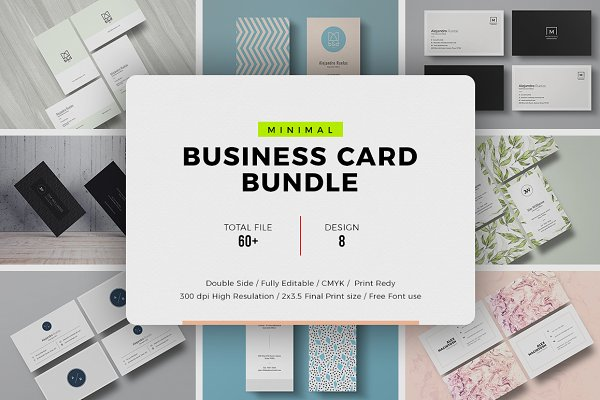 Business Card Prime Bundle