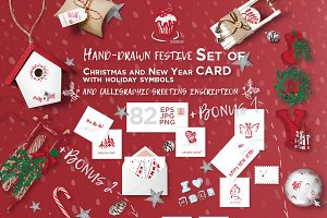 -70% OFF for XMAS and New Year cards