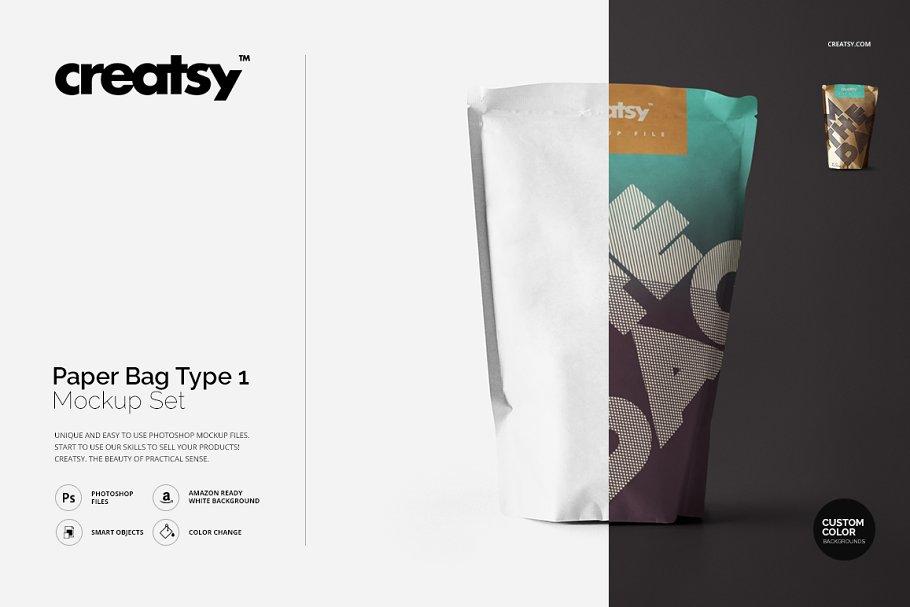 e6b64c8b6e0e Paper Bag Type 1 Mockup Set ~ Product Mockups ~ Creative Market