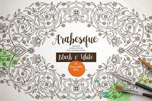 Arabesque Vol.6 Coloring Book