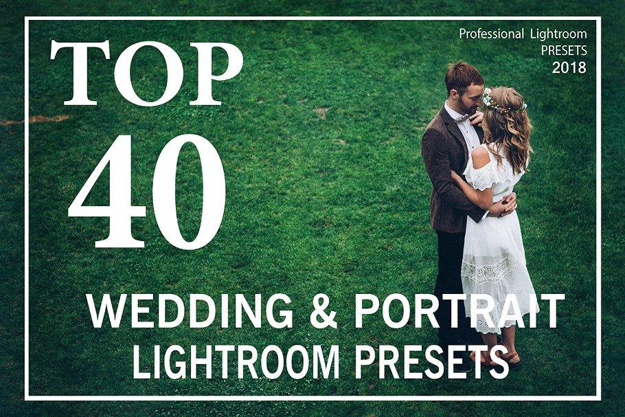 TOP 40 Wedding Lightroom Presets  ~ Lightroom Presets ~ Creative Market