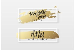 Spanish Prospero ano Nuevo. Christmas background, design a smear of gold brush in frame.