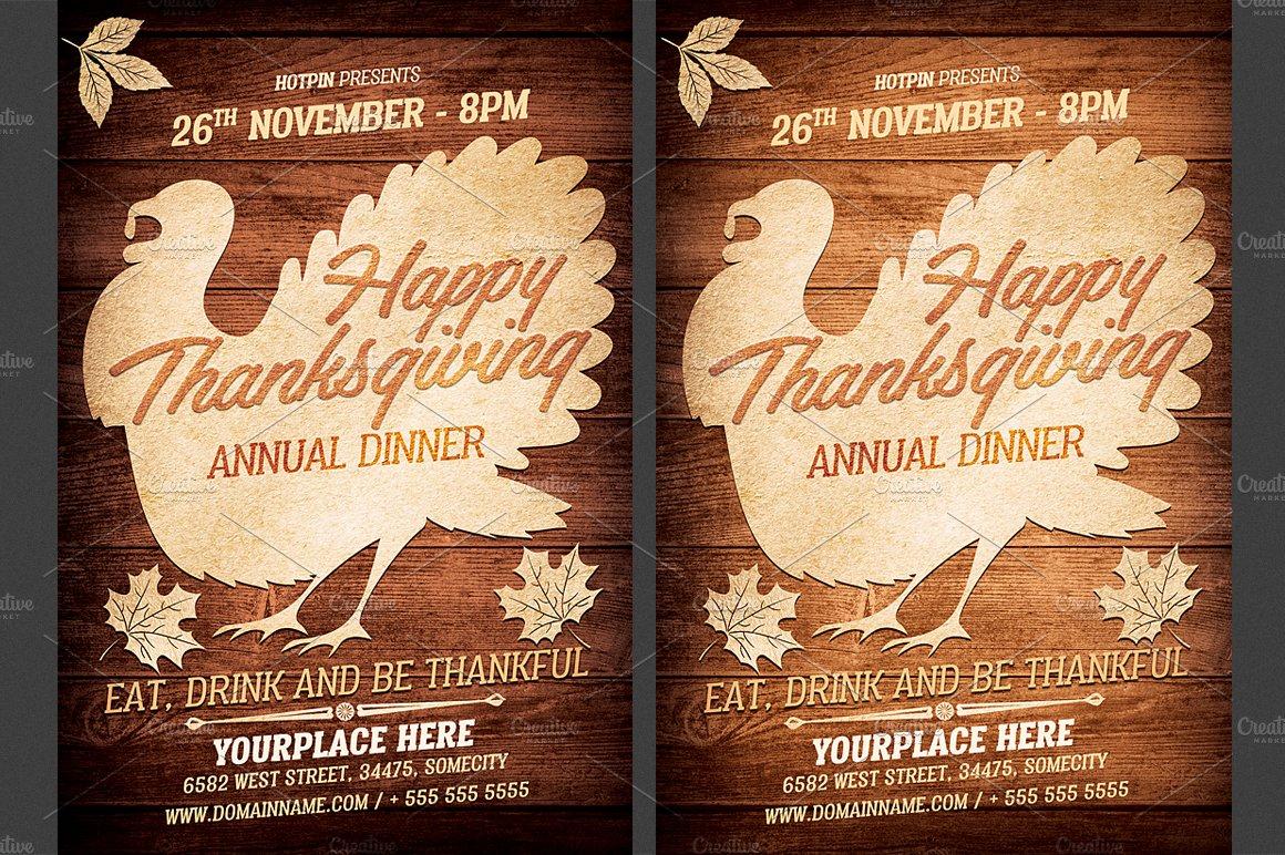 thanksgiving flyer template flyer templates creative market. Black Bedroom Furniture Sets. Home Design Ideas