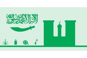 Vector Saudi Arabia flag, Saudi Arabia flag illustration, Saudi Arabia flag picture, Saudi Arabia flag image
