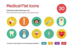 Medical Flat Icons Set