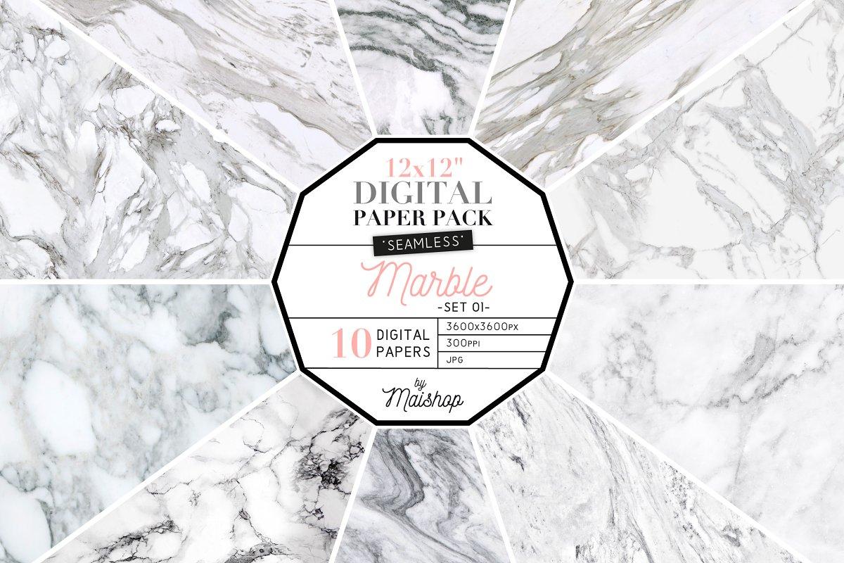 d1d6edb0ddefe Marble Digital Paper Seamless