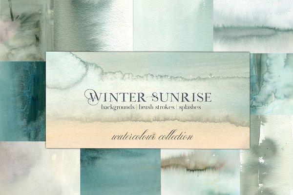 Winter Sunrise Watercolor Washes
