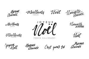 French lettering Joyeux noel, Meilleurs Voeux, Bonne annee.