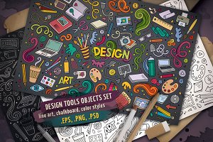 Design Tools Objects Set