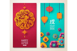 2018 Chinese New Year invitations design