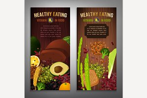Vitamin B9 Posters