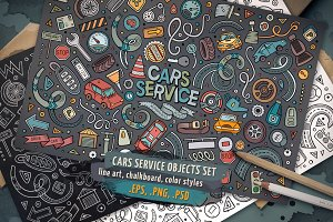 Cars Service Objects Set