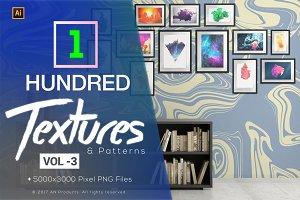 Texture & Pattern Vol - 3