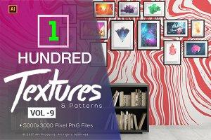 Texture & Pattern Vol - 9