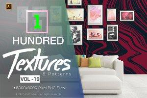 Texture & Pattern Vol - 10