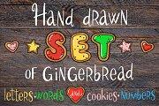 Christmas gingerbread set + BONUS!