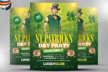 St. Patrick's Party Flyer Template 2