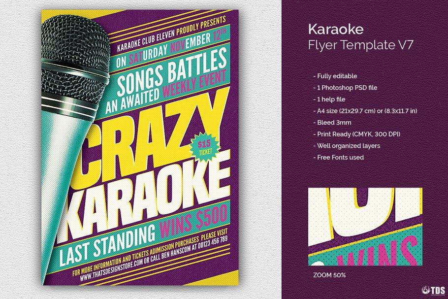 Karaoke Flyer Psd V7 Flyer Templates Creative Market Pro