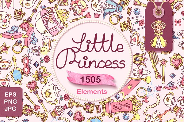 ♥ vector Little Princess. Cute quee…