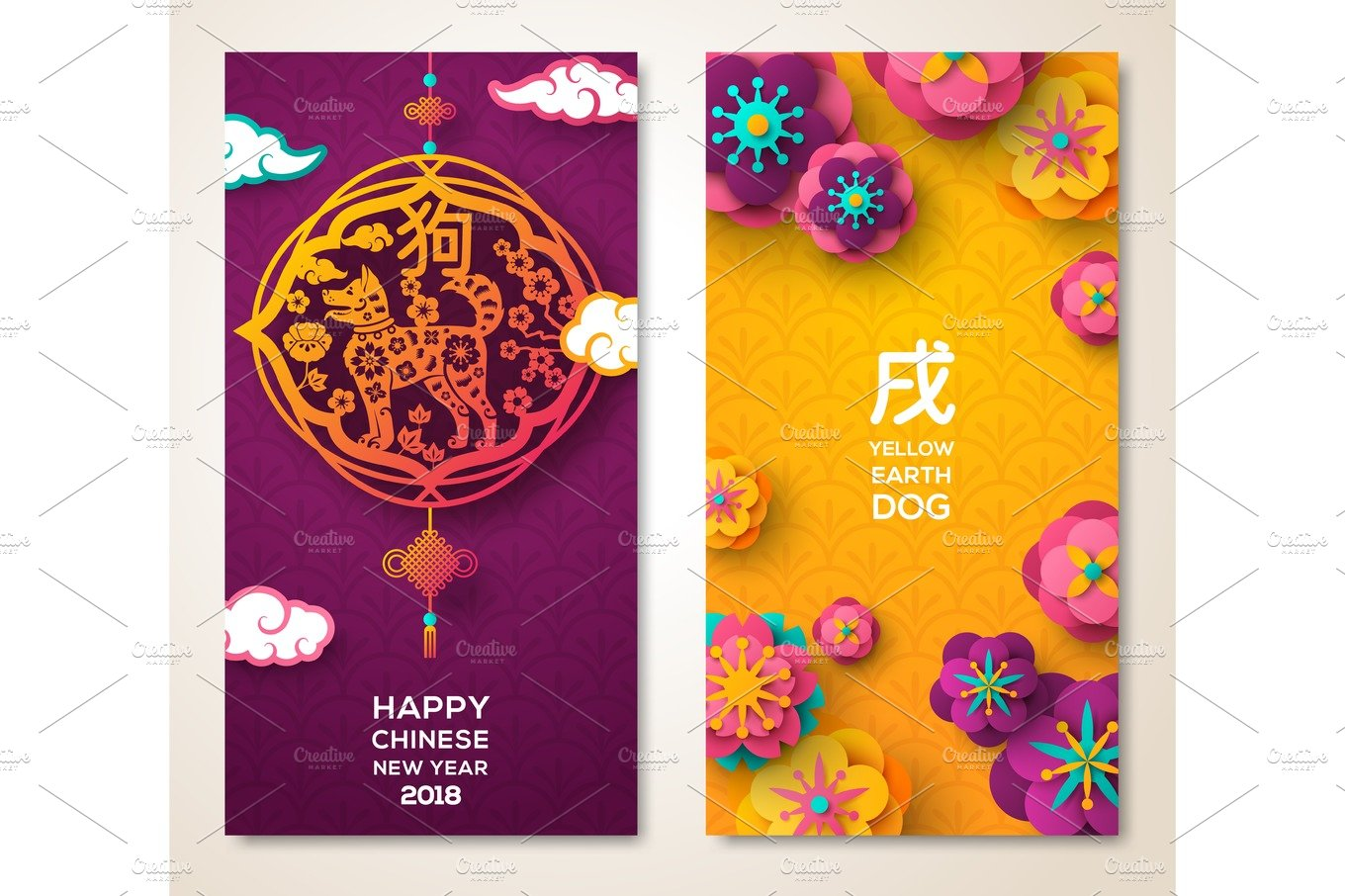 2018 Chinese New Year two sides poster ~ Illustrations ...