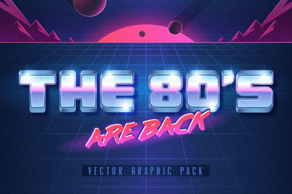The 80 S Vector Graphic Set Graphics Creative Market