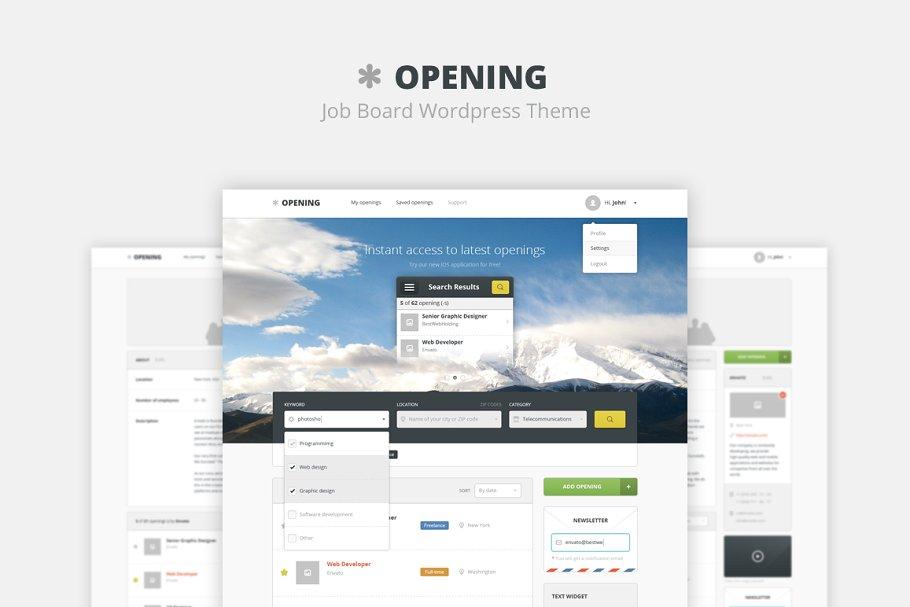 Opening - Job Board Wordpress Theme