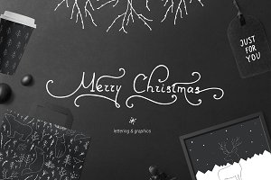 Merry Christmas Graphic Kit