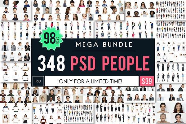 The Best People PSD Mega Bundle