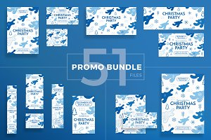 Promo Bundle | Christmas Party