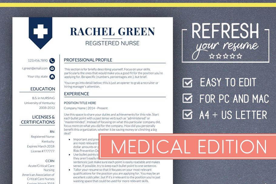 Medical RESUME Template Nurse Resume ~ Resume Templates ...