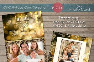 Hanukkah Photo Card-17-14