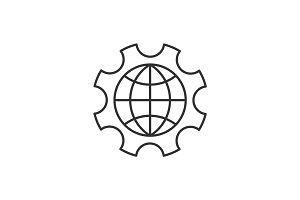 Globe inside the gear