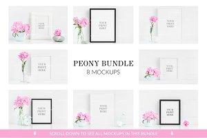 Bundle - Frame mock up peonies vol.1