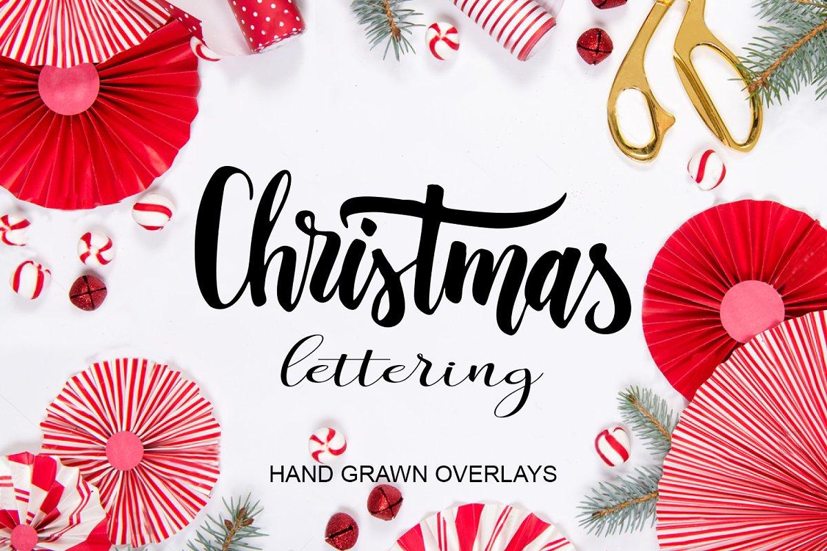 Christmas Lettering.Christmas Lettering Kit Overlays Illustrations Creative