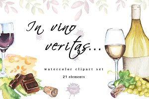 Watercolor clipart - In vino veritas