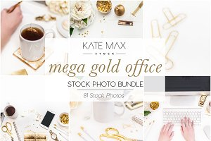 Gold Office BUNDLE - Styled Stock